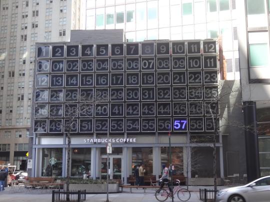 De Harak Clock